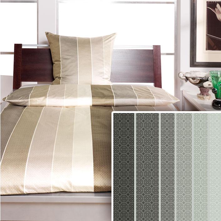 bettw sche gstaad anthrazit 135x200 80x80 40x80. Black Bedroom Furniture Sets. Home Design Ideas